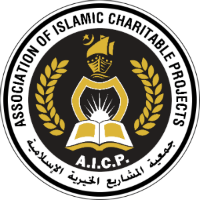 AICP Summer Camp Annual Islamic Knowledge Camp