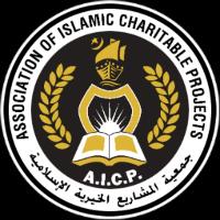 AICP Summer Camp Annual Islamic Knowledge Camp
